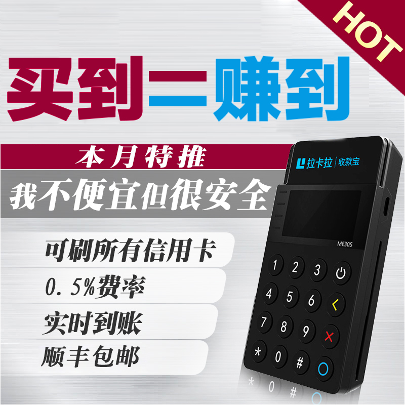 Kara receivables treasure mobile phone pos machines credit card swipe card reader in real time arrival bluetooth chip a clean machine