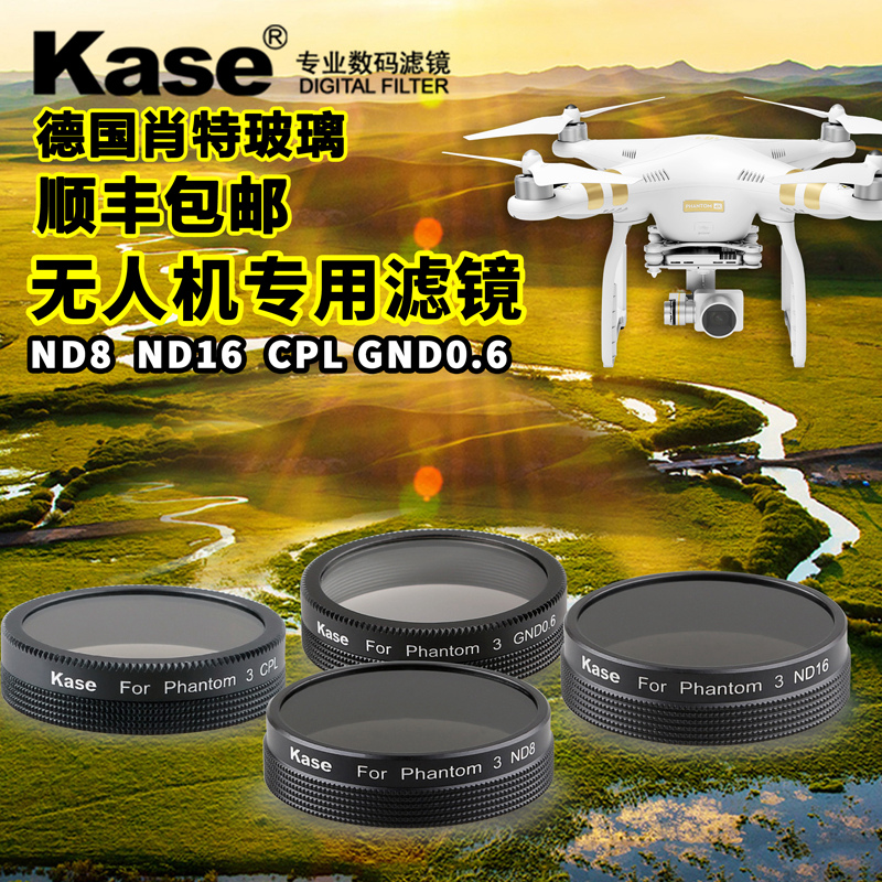 Kase card color filter uav dajiang elf 4 zen x_3 polarizer gradient lens by light microscopy