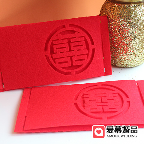 Kat matter closed creative wedding festive red flannel hi word red packets hundred yuan thousand yuan red packets chinese wedding essential