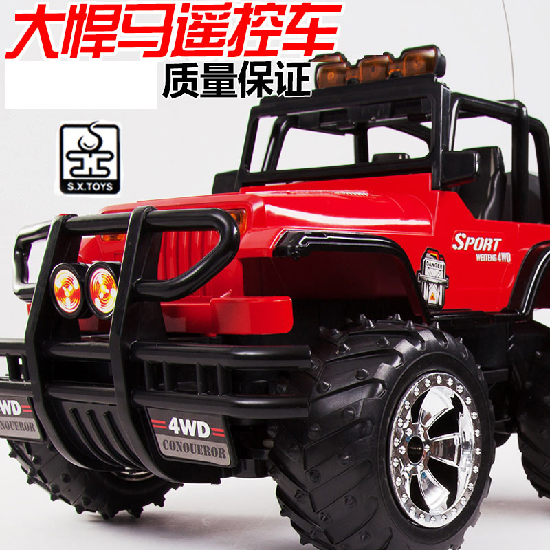 Katsuo oversized suv hummer remote control car remote control car drift racing children's toy car remote control car boy