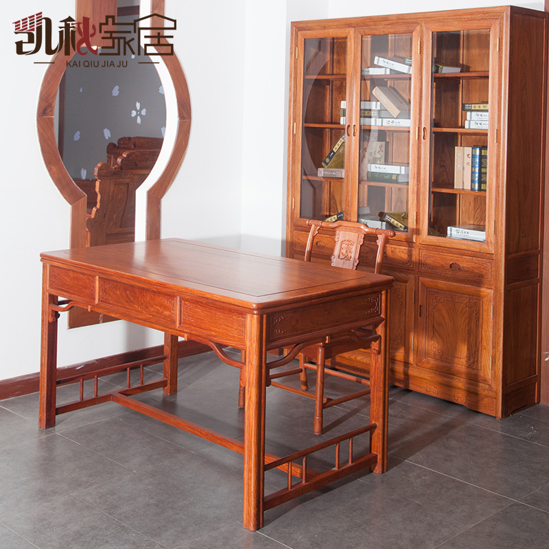 Kay autumn wood bookcase bookcase desk combination study bookcase with doors of mahogany furniture hedgehog sandalwood chinese