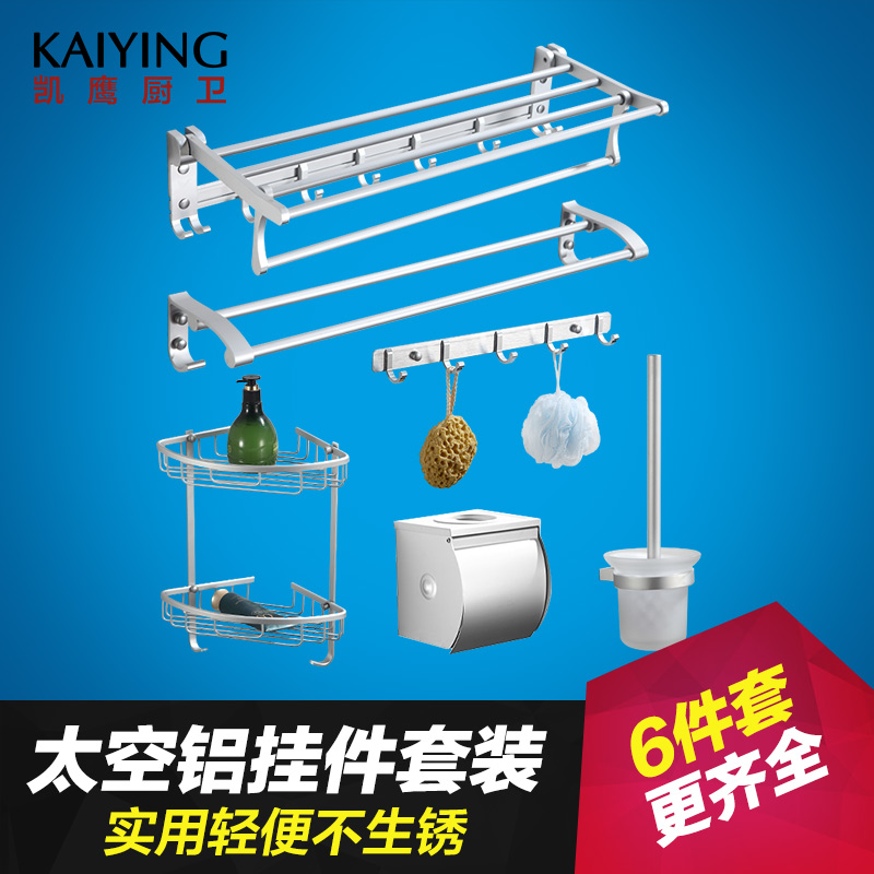 Kay eagle bathroom suite bathroom accessories space aluminum bathroom accessories liu jiantao T57A