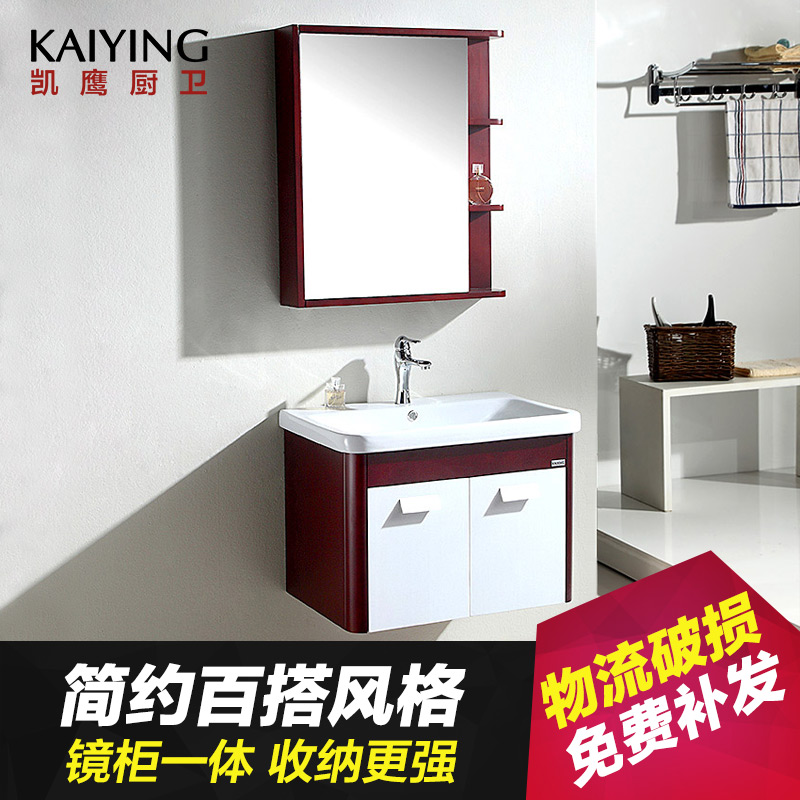 Kay eagle hanging minimalist bathroom cabinet bathroom cabinet oak wash basin vanity basin (70 cm) KY-9860