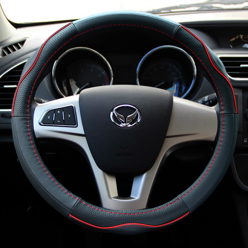 Kay wing X3C3R X5S50 jingyi lzgo M30M35S50307 wei wang leather steering wheel cover to cover