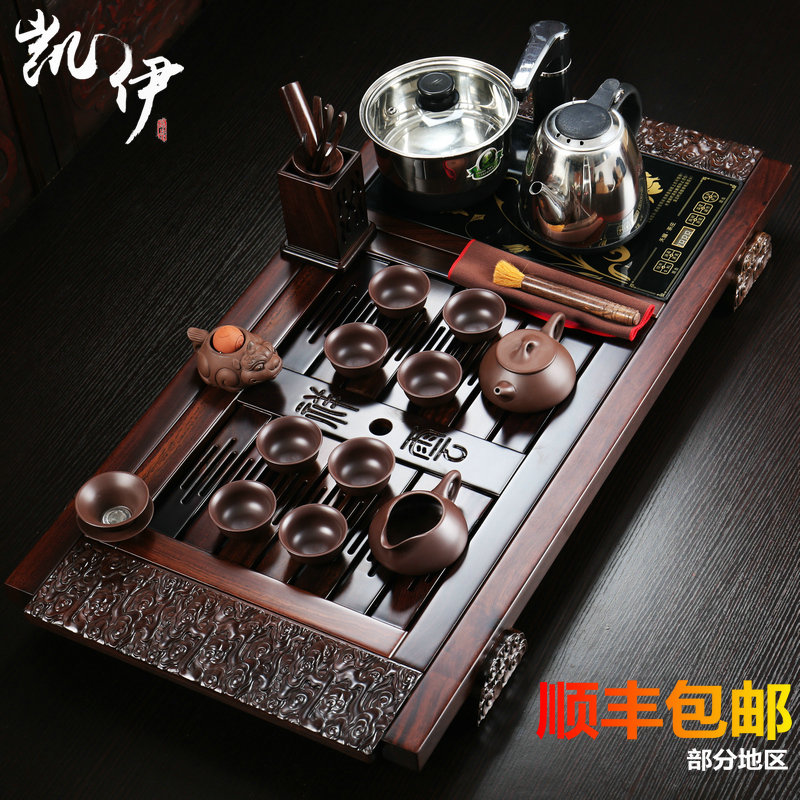 Kay wood entire tea set yixing tea kung fu tea ebony wood tea tray four dragons clouds