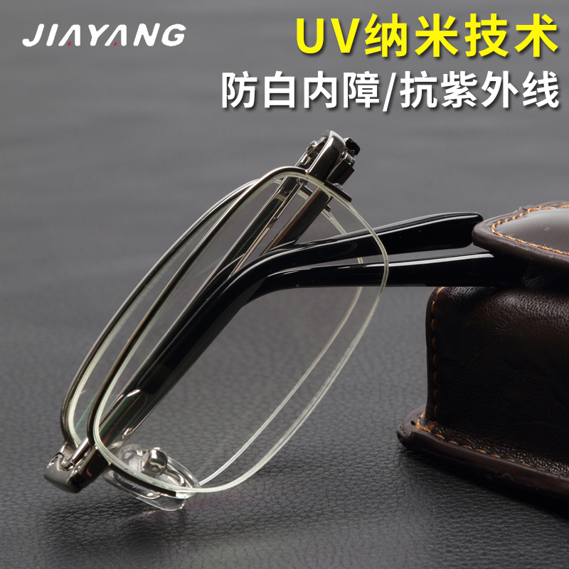 Kayo brand cataract ultralight reading glasses anti uv resin folding reading glasses reading glasses for men and women