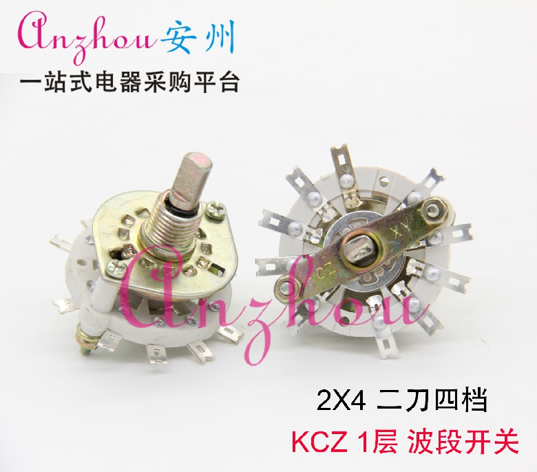 Kcz band switch 2x4 2W4D 1 layer 2 more than 4 6-speed twist the knife under 3 file switch/ Rotary switch