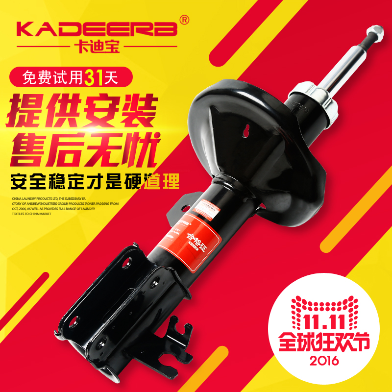 Kdb dedicated hippocampus knight 7 mpv mazda cx5 cx7 mazda 8 front and rear shock absorbers shock absorbers