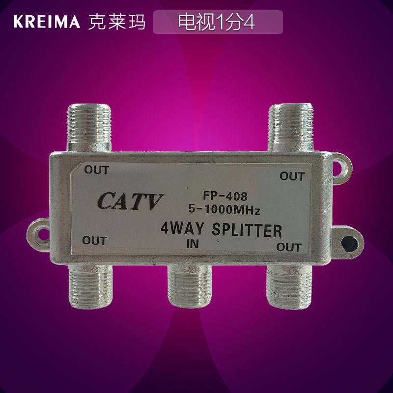 Ke laima cctv digital cable tv lines a five minute splitter cable tv signal splitter 1 trailer 4