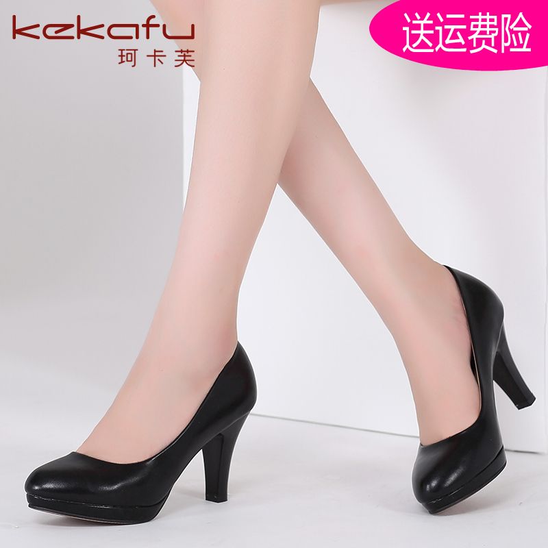 Keka fu autumn thick with waterproof heels shoes work shoes women shoes black shoes children shoes round occupation shoes