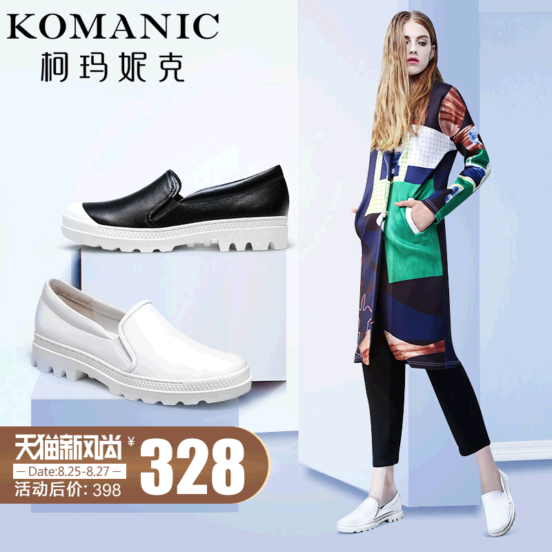 Kema penny 2016 spring new fashion women's singles shoes white shoes korean version of round flat shoes with thick soles shoes loafers