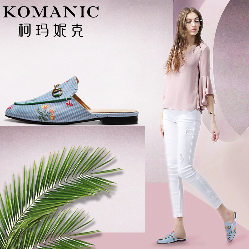 Kema penny 2016 summer comfort imported synthetic leather shoes new flat rubber sole sandals and slippers baotou