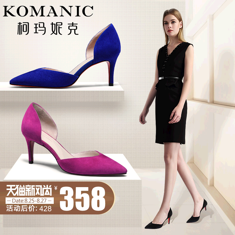 Kema penny 2016 summer elegant fashion rubber sole shoes hollow header set foot stiletto sandals