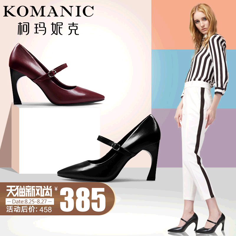 Kema penny autumn new word buckle fine with high heels fashion shoes women shoes trend pointed shoes