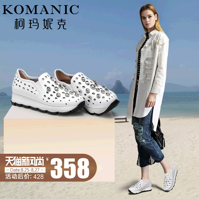 Kema penny hogskin mesh lining spring casual round diamond women shoes hollow leather shoes deep mouth