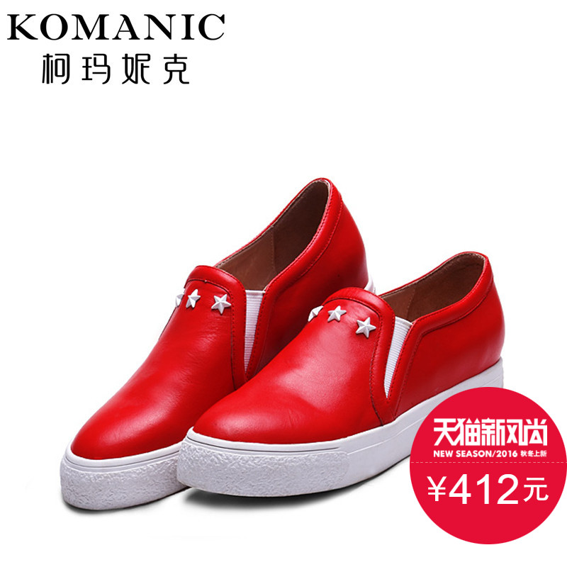 Kema penny/komanic new casual sporty leather shoes with thick soles shoes k41121 elastic