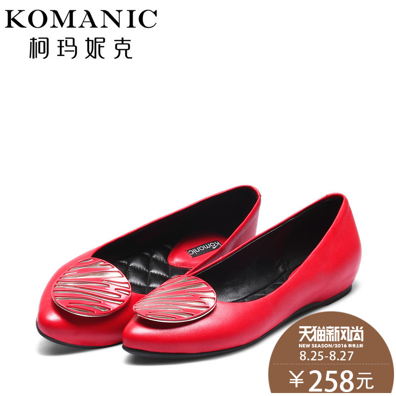 Kema penny/komanic new metal buckle leather women shoes casual shoes low heel flat shoes k40113