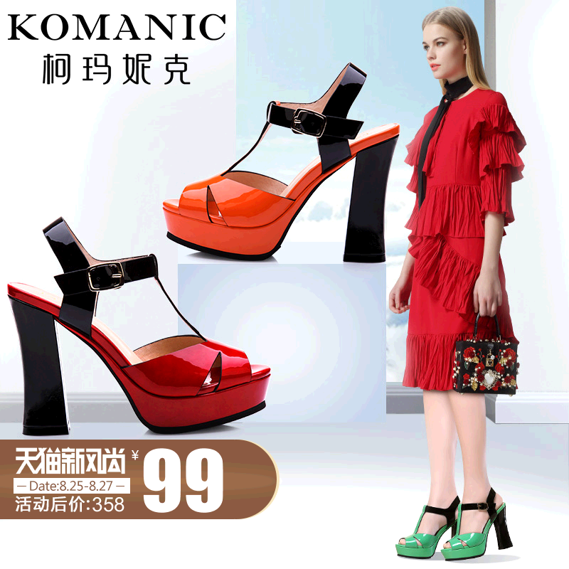 Kema penny summer spell color elegant leather buckle shoes waterproof rough heels sandals thong type takou