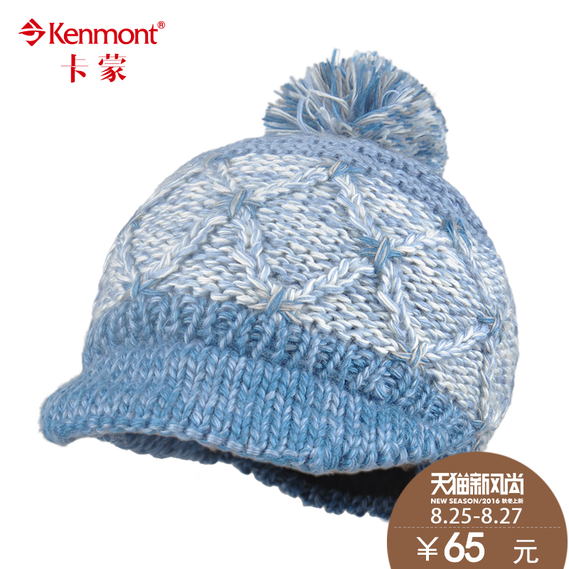 Kenmont autumn and winter hat female korean blending wool hat hair ball cap beret hat knitted hat ear cap cap