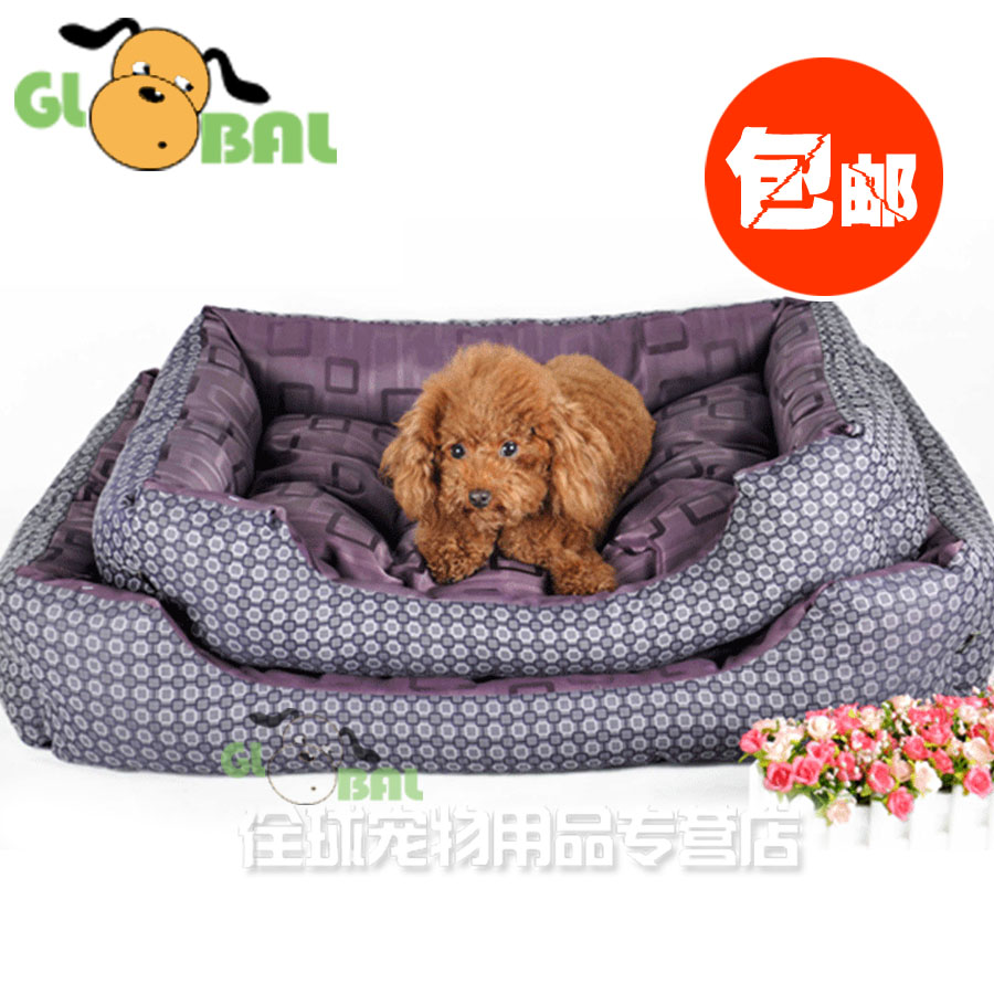 Kennel pet square nest washable dog bed teddy vip bichon pomeranian puppy dog house bed large dog kennel cat litter dog supplies