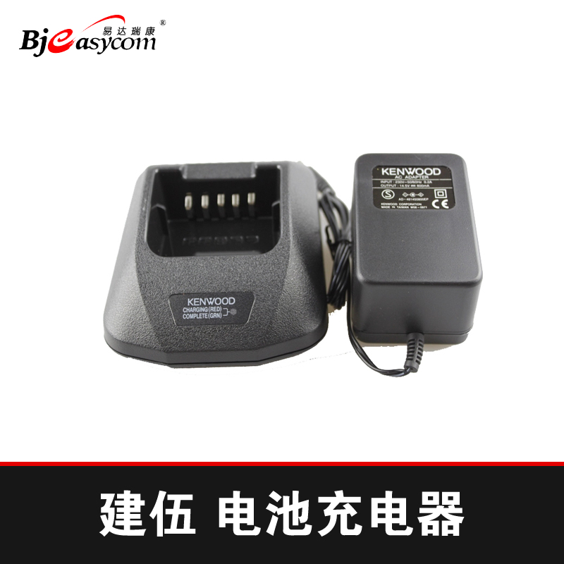 Kenwood kenwood tk-3178 walkie talkie charger ksc-25 KNB-57 for the domestic battery charger