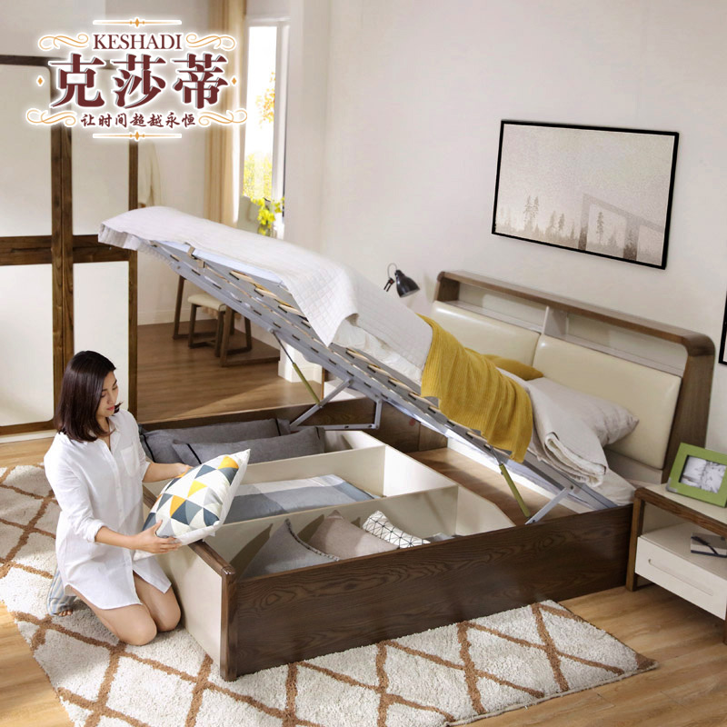 Kesha di minimalist modern chinese wood bed 1.5 m double bed bedroom furniture ash BA3A-D