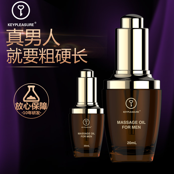 Key male penis massage oil massage oil to help erectile cream thickened pump thick strong increase testosterone delay lasting