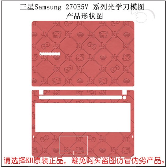 Kh/samsung 270E5R 15.6 inch special chan man star flashpoint 3d carbon fiber shell protective film