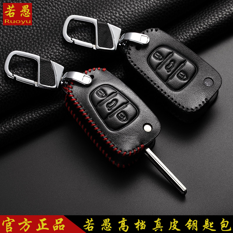 Kia car key cases sets freddy k3 k2 k5 sportage sorento k3s new sportage kx3 ran a quarter-28 k4 leather