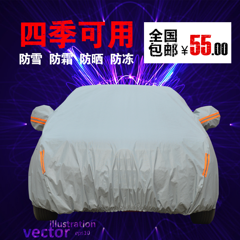 Kia k5 k2 hatchback sedan sewing waterproof car cover k3k4 freddy sportage sportage sun rain and snow
