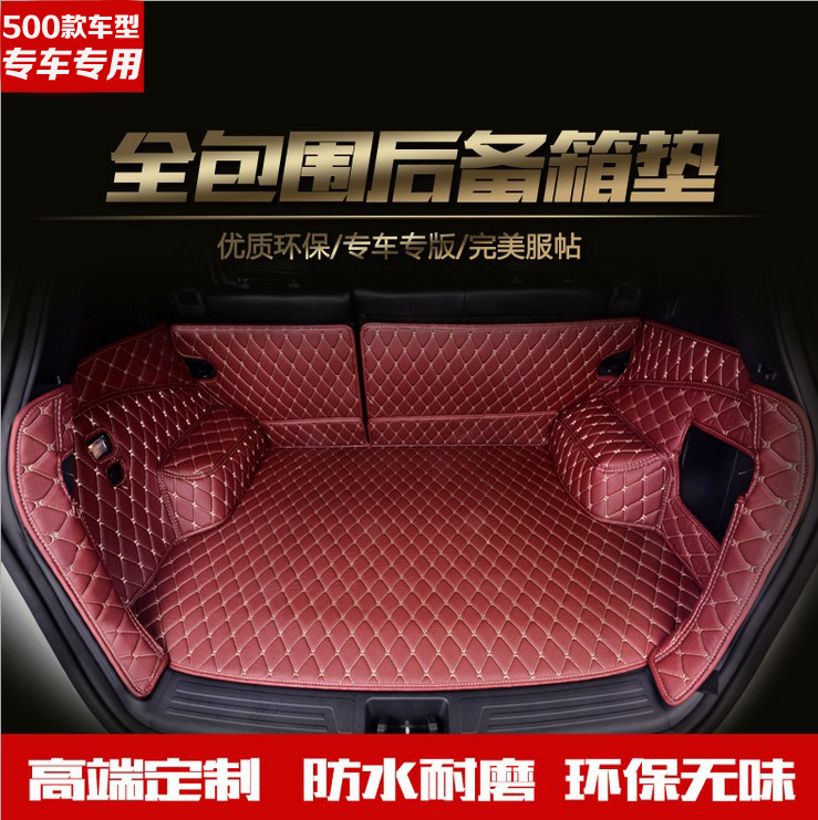 Kia sportage models dedicated wholly surrounded trunk mat 2015 new sportage special car trunk mat