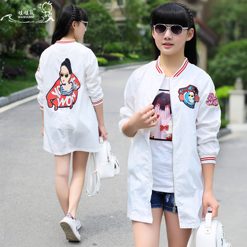 Kids 2016 summer new children's sun protection clothing breathable long sleeve girls summer long section sunscreen clothing thin skin