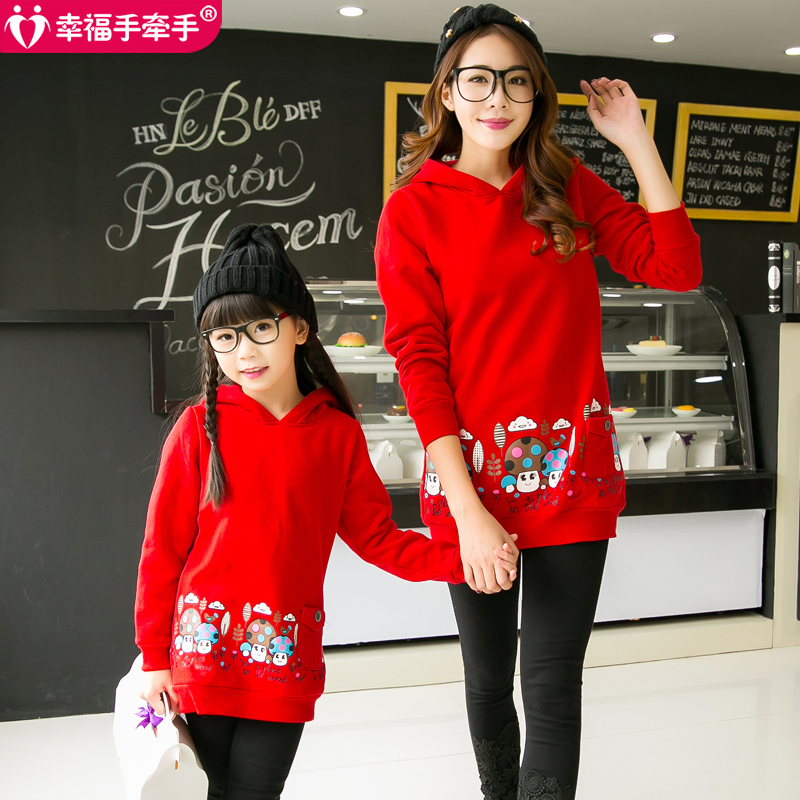 Kids autumn 2016 new family fitted mother of women long sweater korean version of the autumn and winter casual long sleeve hoodie