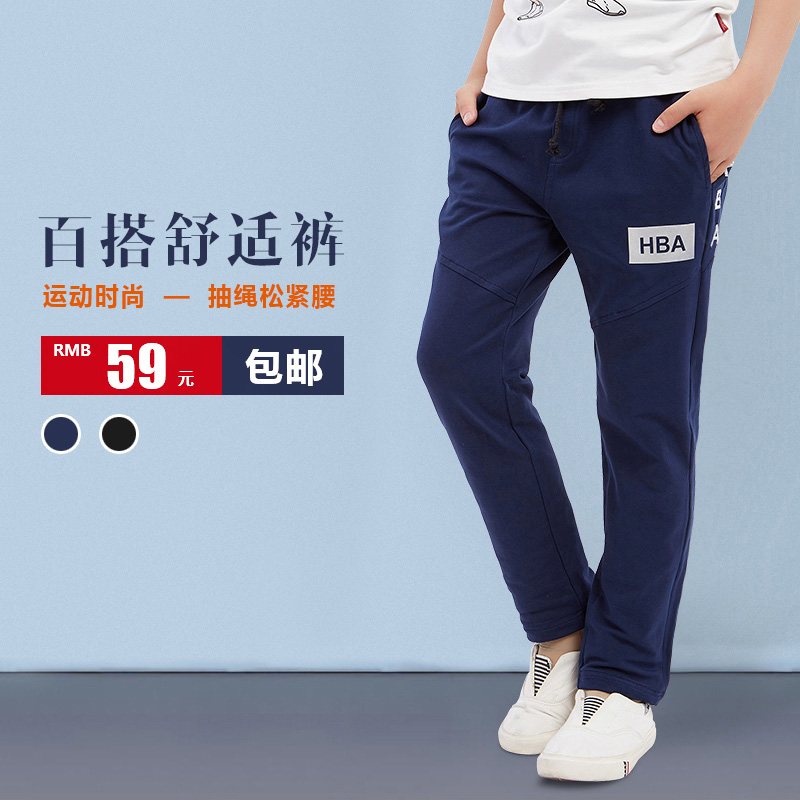Kids boy pants 2016 new spring and autumn korean version of children's pants big virgin boy casual pants