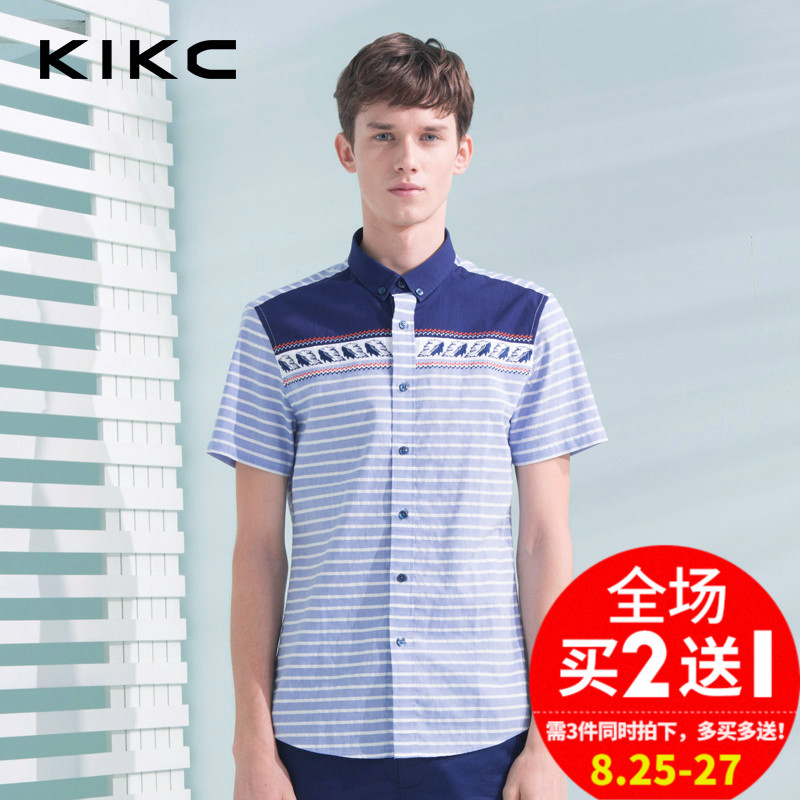 Kikc 2016 summer new men pointed collar short sleeve striped shirt slim korean version of the fight pick square collar shirt tide