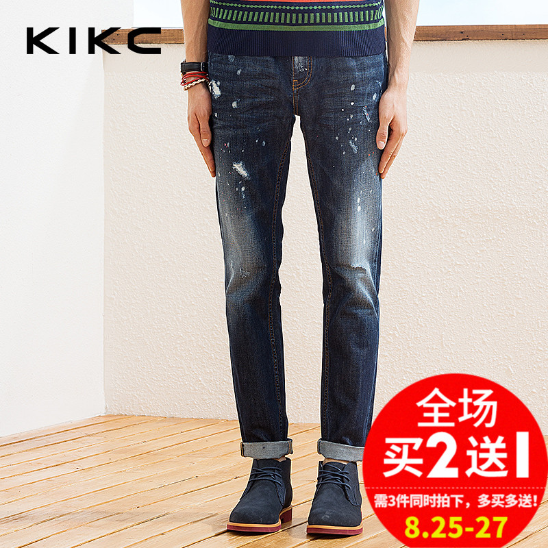 Kikc2016 spring new men's european and american minimalist men's wear white hole jeans casual trousers tide