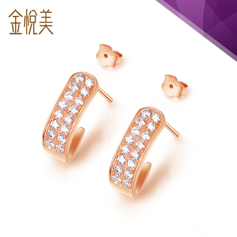 Kim wyatt us summer new au750 k gold rose gold diamond swiss diamond earrings shaped earrings u