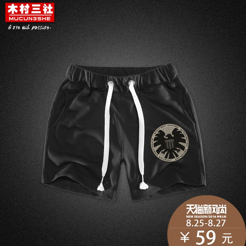 Kimura sansha avengers s.h.i.e.l.d. agents 2 straight men five pants shorts casual pants youth