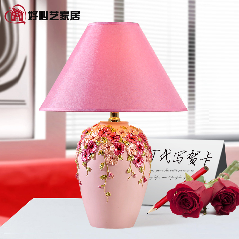 China Decoration Table Lamp, China Decoration Table Lamp Shopping ...