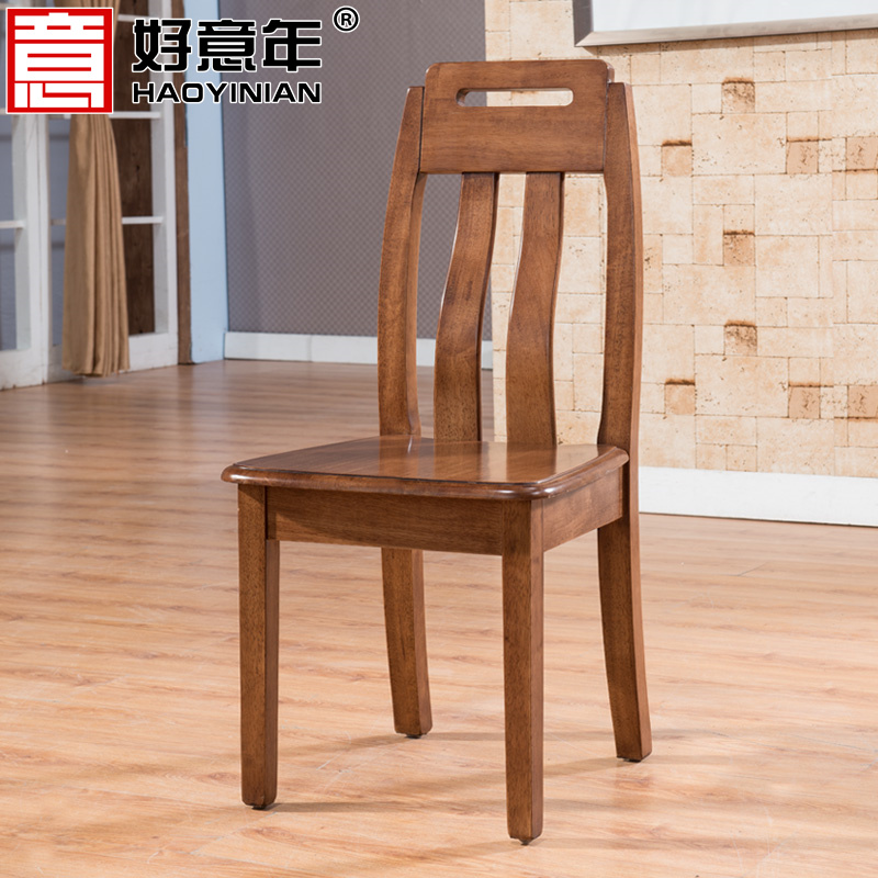 Unique Get Quotations · Kindness in chinese restaurant pure solid wood dining chair dining chair stylish high chair rubber wood Idea - Fresh stylish high chair In 2018