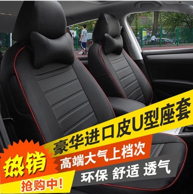 King dedicated depotäºå¯kay wing c3 kay wing wing car seat cover seat cover 2015 models the whole package seat cover car seat cover car seat cover