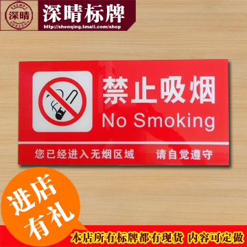 King spot acrylic smoking signs no smoking no smoking signs prohibiting smoking area prompt card