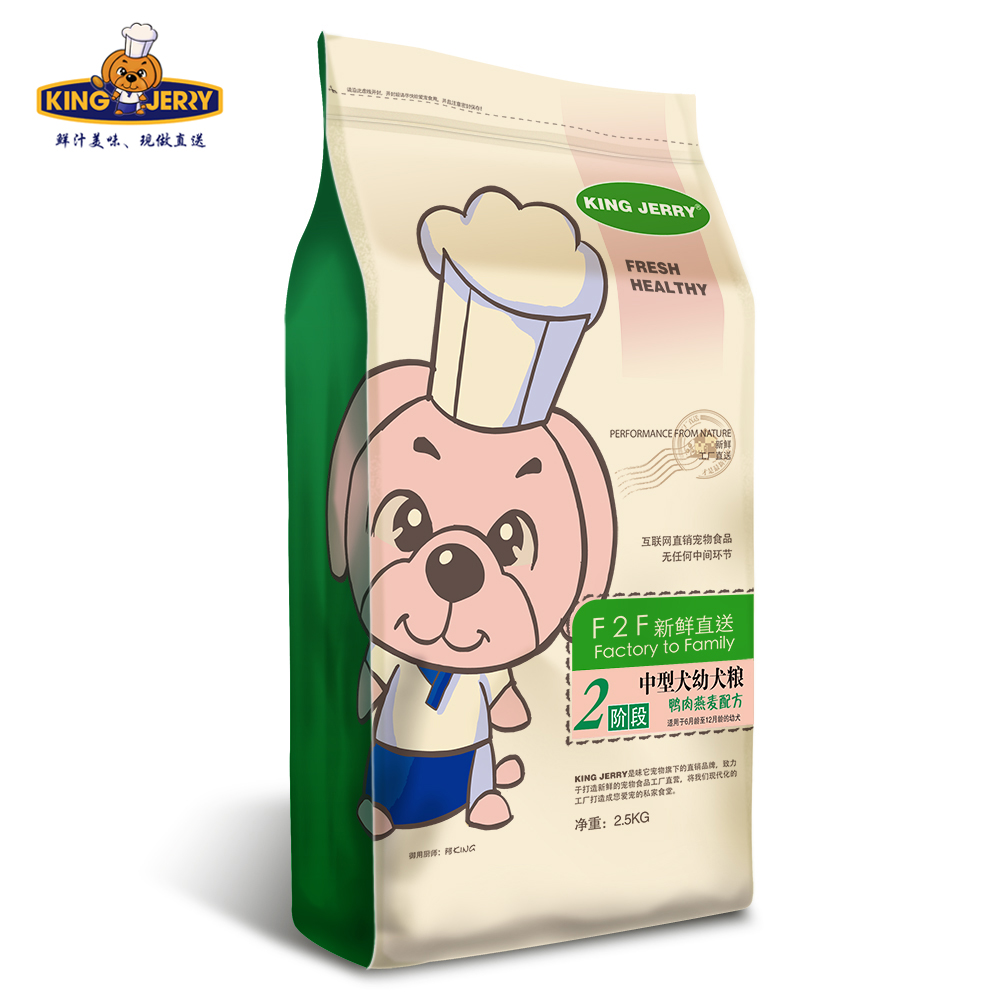 Kingjerry medium-sized dog special dog puppy food natural healthy dog food 2.5 kg 25 provinces shipping