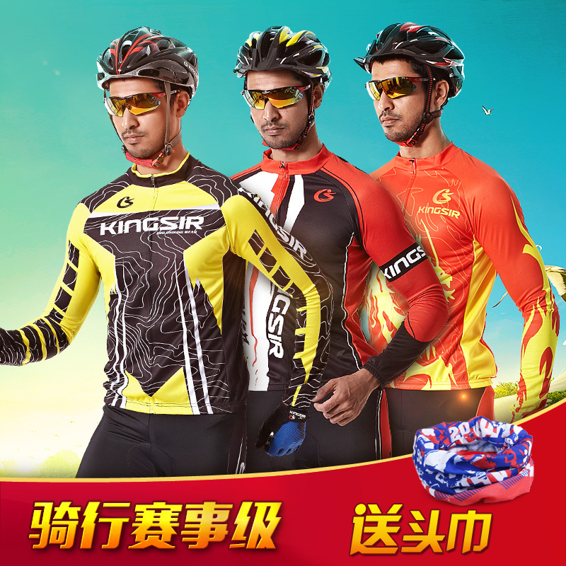 Kingsir riding suit male autumn and winter long sleeve dress autumn trousers bike riding mountain bike equipment