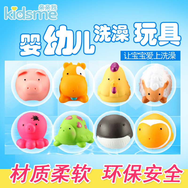 Kiss me baby bath toy playsets baby toys for children playing in the water fountain imported material
