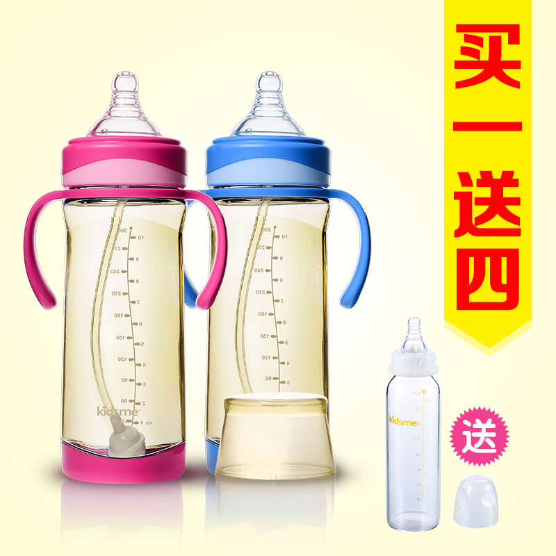 Kiss me ppsu wide caliber plastic drop infant baby bottle baby bottle with straw handle