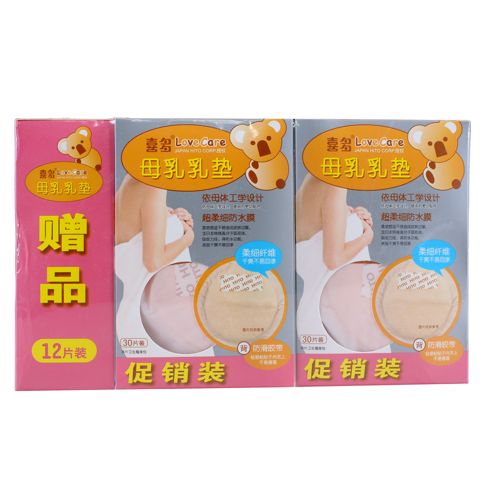 Kita breast milk breast pads/disposable spill postpartum lactation 72 loading/breast pads yinai pad Milk paste