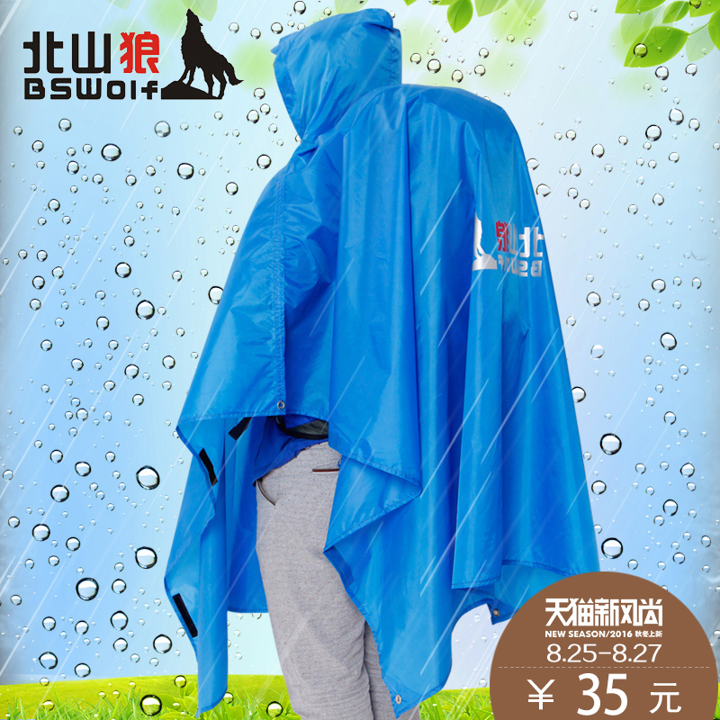 Kitayama wolf outdoor triple raincoat and cloth riding mountaineering hiking backpack rain poncho portable rafting tourism