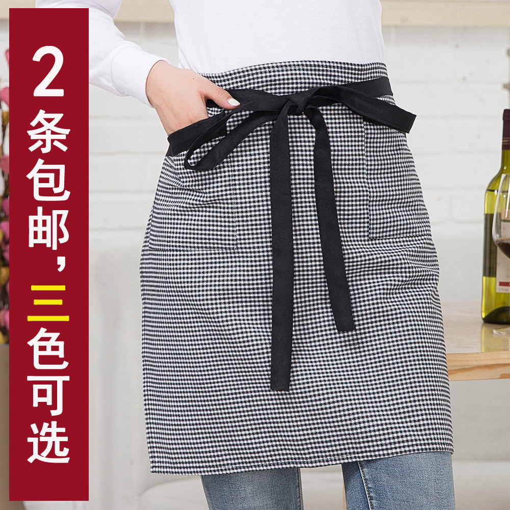 Kitchen aprons korean fashion skirts hotel restaurant cafe waiter aprons aprons chef aprons for men and women stripes