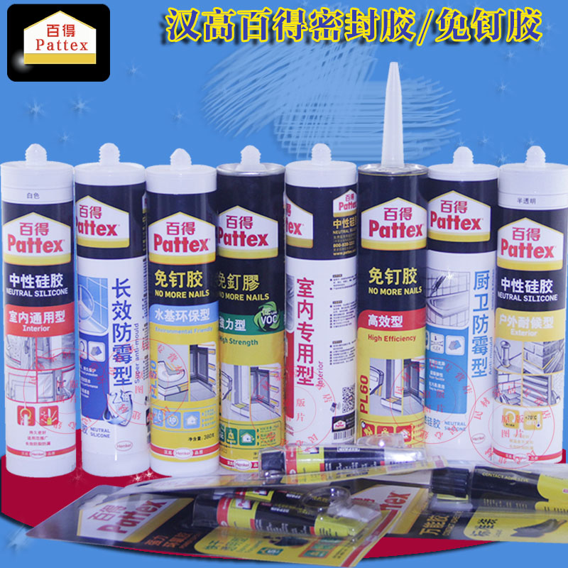 Kitchen mildew sealant glass glue henkel decker income side glue weathering plastic outdoor free nail glue universal silicone